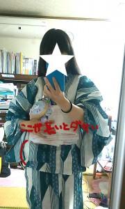 midori_yukata_omake2