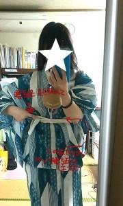 midori_yukata_omake3